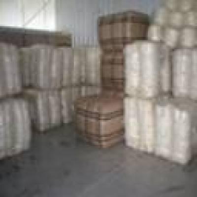 0c187437fc ROUPAS USADAS VENDA NO ATACADO - Guis - Anúncio de Empresas e ...